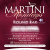 Double Tree Hotel Round Bar_Monday_8-13-12 : Martini Mondays | Phantom Entertainment Group, Dj Kutz